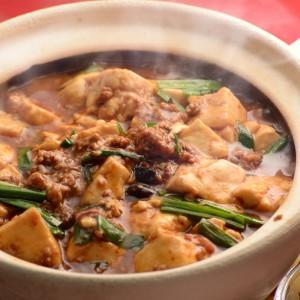 光琳特製土鍋マーボー豆腐